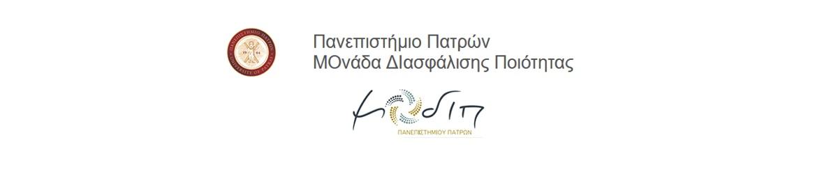 Εικόνα Λογότυπο ΜΟΔΙΠ